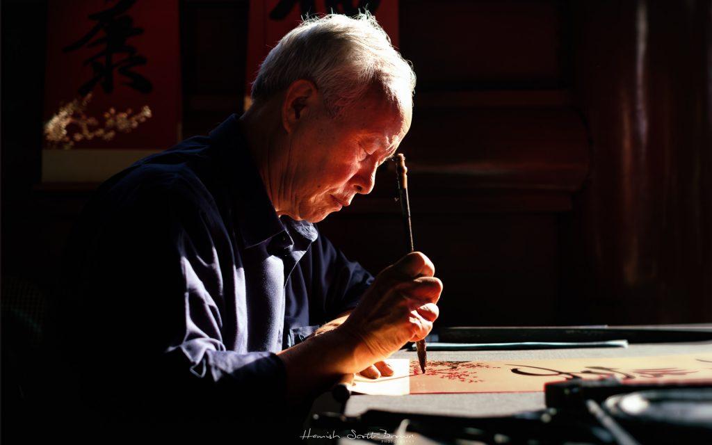chinese calligrapher in Hanoi © Hamish Scott-Brown