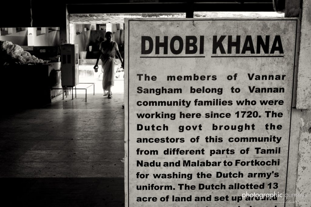 entrance to the dhobi khana cochin © Hamish Scott-Brown