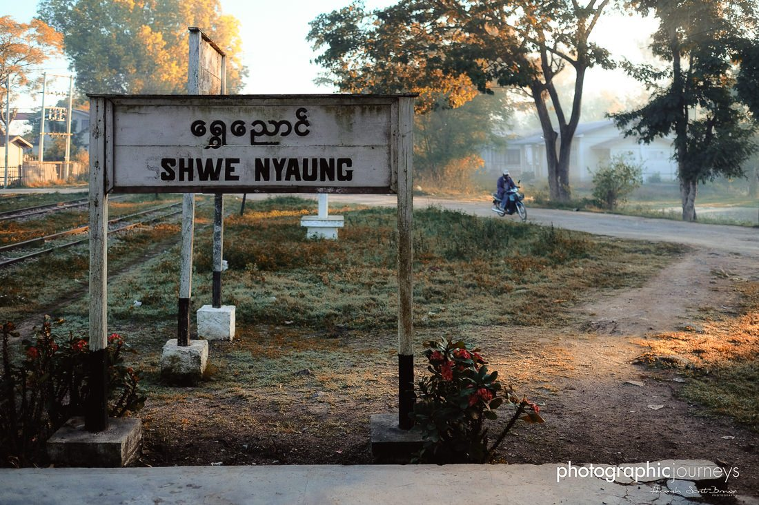 amber light at Shwe Nyaung rail station at dawn © Hamish Scott-Brown